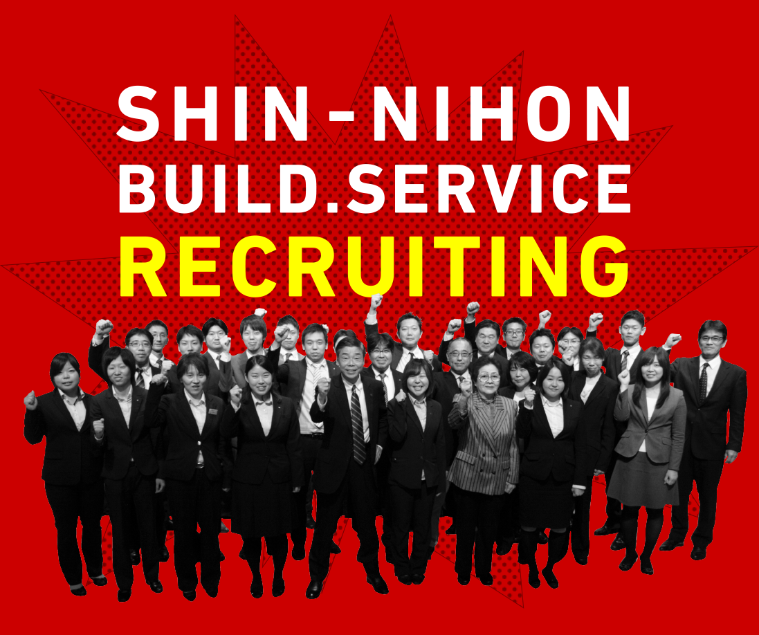 SHIN-NIHON BUILD.SERVICE RECRUITING